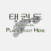 place foot here - tae kwon do Keywords: place foot here korean hangul tae kwon do
